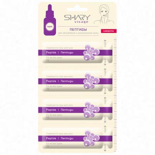 Công thức của  Serum hoàn hảo cho mặt, mắt và cổ loại bỏ nhu cầu cho nhiều sản phẩm.