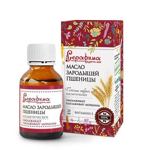 Tinh dầu mầm lúa mì của Nga -Serafima Organic